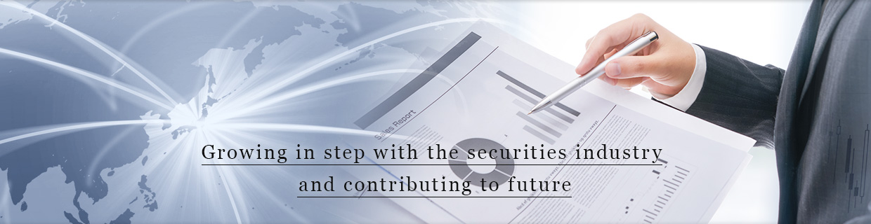 Growing in step with the securities industry and contributing to future